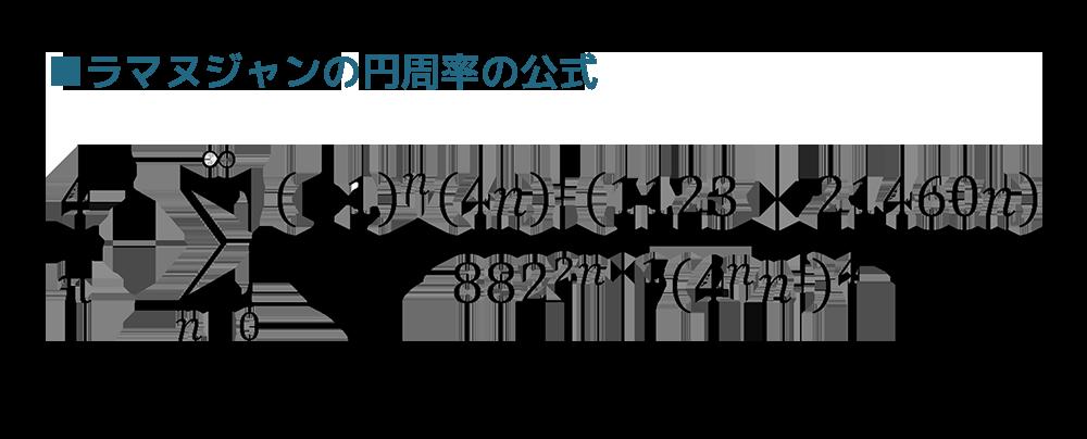 周 率 公式 円 円の円周を計算する方法: 4